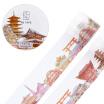 Joy Collection / Kinbor handbook wide version&paper tape 45mm10m hand book sticker building decoration tape Yamato city DTB64125
