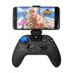 Joy Collection / Fiydigi X8 Pro Andrews  ios phone universal gamepads