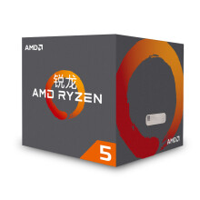 Joybuy price history to AMD Radeon 5 2400G Processor with Radeon RX Vega11 Graphic 4 Core 8 Thread AM4 Interface 36GHz Boxed CPU Processor
