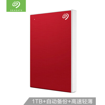 Seagate 1TB USB30 Mobile Hard Drive Backup Plus Ming 25 inch stylish metal brushed surface automatic backup light portable red