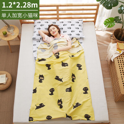 Banjeni cotton travel dirty sleeping bag sheets hotel across dirty sheets sleeping bag single double widened portable travel anti-dirty sleeping bag sheets kitten 120228cm