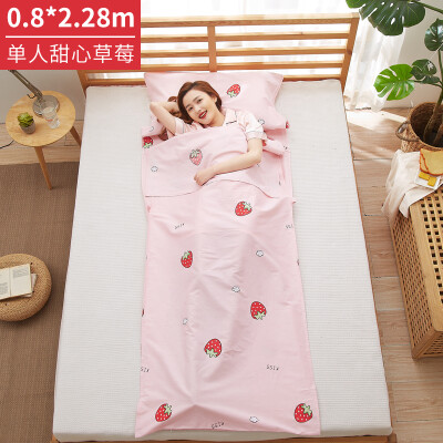 Banjeni cotton travel dirty sleeping bag sheets hotel across dirty sheets sleeping bag single double widened portable travel anti-dirty sleeping bag sheets sweetheart strawberry 120228cm
