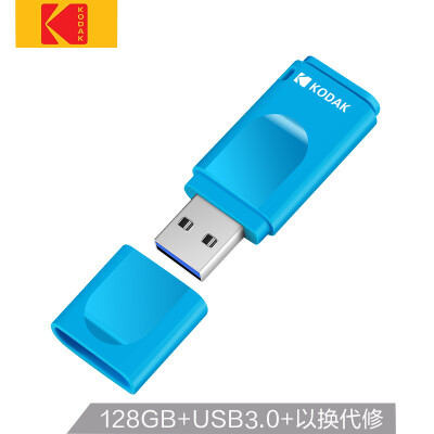 Kodak 128GB USB30 U disk heartbeat series K233 sapphire blue reading speed 120MBs car U disk independent dust cover design USB flash drive