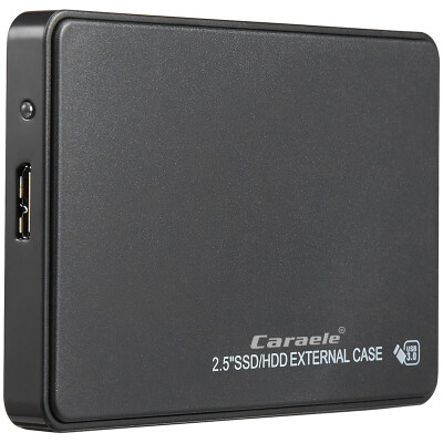 Caraele H - 3 Ultra-thin Portable Mobile Hard Disk Storage USB30