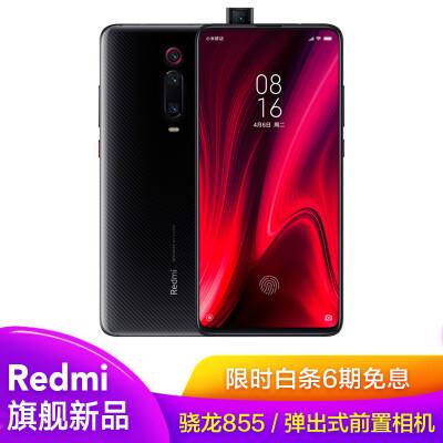 Xiaomi Redmi K20Pro 4800 million super wide angle three camera 6GB128GB carbon fiber black dragon 855 full Netcom 4G dual card dual standby full screen camera game smart phone