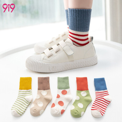 9i9 long love childrens socks 5 pairs of autumn&winter new striped wave point boys&girls socks 1900305 wild A section 9-12 years old