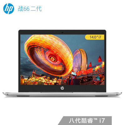HP 66 66 second generation 14-inch thin&light notebook i7-8565U 8G 512G PCIe SSD MX250 2G alone 100 sRGB silver
