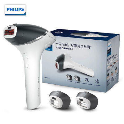 Philips PHILIPS hair removal instrument shaving hair stripper hair removal machine pulse light laser hair removal instrument shaving shaving knife cordless BG904183