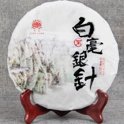 Baihao Silver Needle Puer Tea Ancient Tree Single Bud Tea Moonlight White Single Bud Tea Big Baihao Seven-seed Cake Tea
