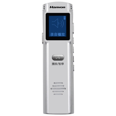 Hanwon recording pen 8G professional miniature remote noise reduction charging HD learning conference V5000 silver
