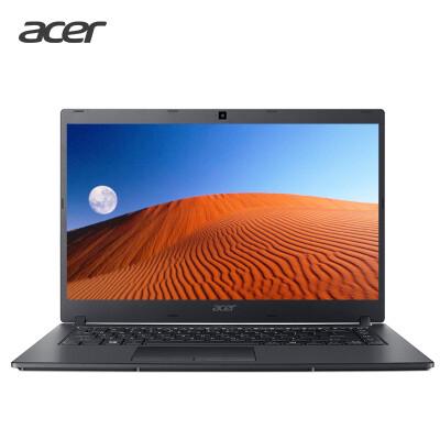 Acer ink dance TX420 14-inch notebook i5-8250U 8G 128GSSD1TB full blood MX graphics card FHD IPS backlit keyboard 18kg