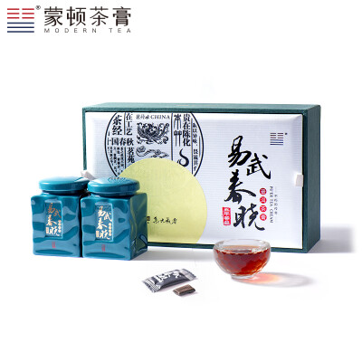 Modern Tea Yiwu Chunxiao(Yiwu Spring Dawn) 40g Bag Instant Pu'er Tea Mellow and Fragrant Superb Quality Chinese Collectible Tea