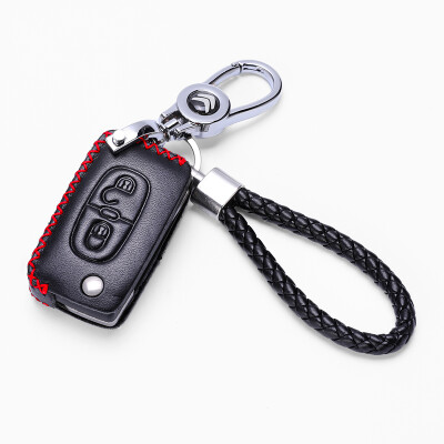 KING ETING Citroen Key Case Leather Key Case 07 08 09 10 11 12 Years C4 Sega Old Special Keychain D Style Warm Red