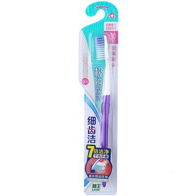 Lion fine teeth Jieyao hand toothbrush