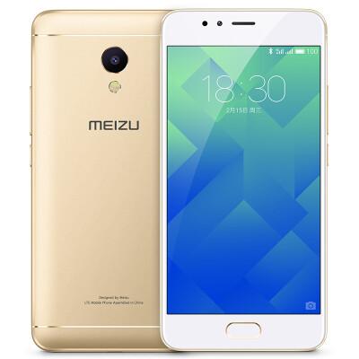 Meizu Charm Blue 5s All Netcom Open Edition 3GB + 16GB Champagne Gold Mobile Unicom Telecom 4G Mobile Dual SIM Dual Standby