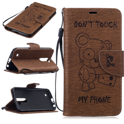 Coffe Bear Embossed PU Leather Wallet Case Classic Flip Cover with Stand Function&Credit Card Slot for LG K10