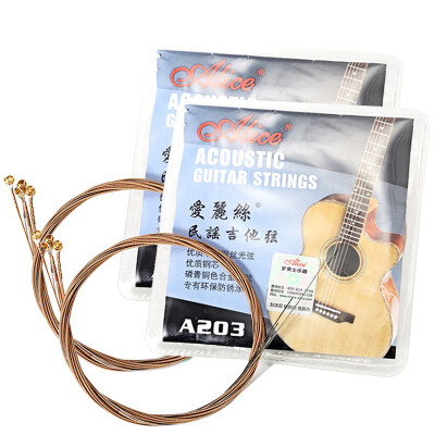 Jingdong supermarket] Alice Alice color celluloid guitar dial piece of electric wood guitar paddle 0.46mm 0.71mm 0.81mm 48 piece with stainless steel box A011A