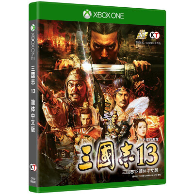 Microsoft (Xbox) CD version of the game Three Kingdoms 13