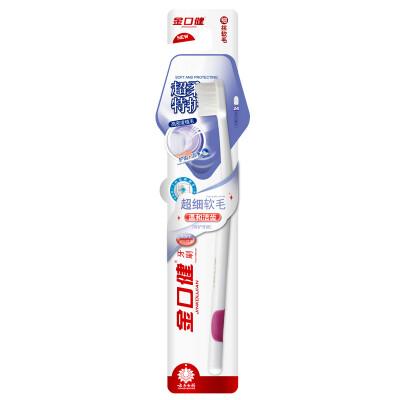 Yunnan white medicine Jinkou toothbrush (super soft care) (filament soft hair) (color randomly sent