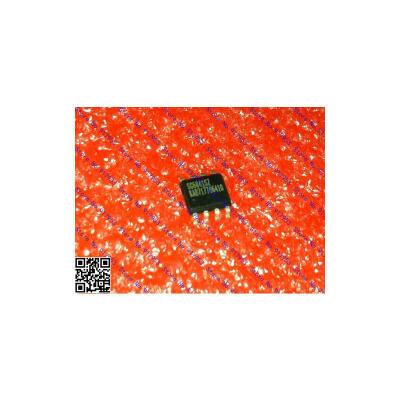 2pcs SG6841SZ SG6841 SG6841S PWM Controller SOP-8 New