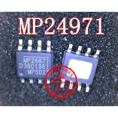 50PCS MP2565DN MP2565DN-LF-Z MP2565 SOP-8