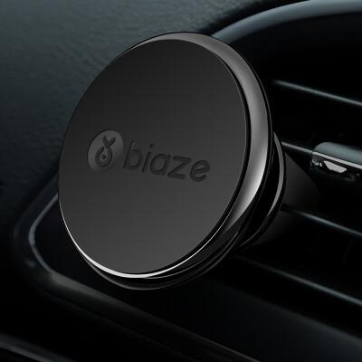 Bi Yazi car phone bracket C21 air conditioning outlet magnetic suction bracket soil Hao gold mobile phone flat panel navigation