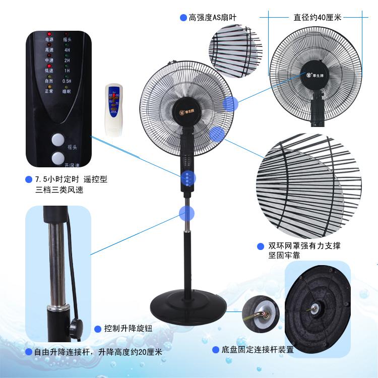 艾美特电风扇怎么样_华生(Wahson) FS40-1201Y 遥控版 落地扇图片,商品介绍