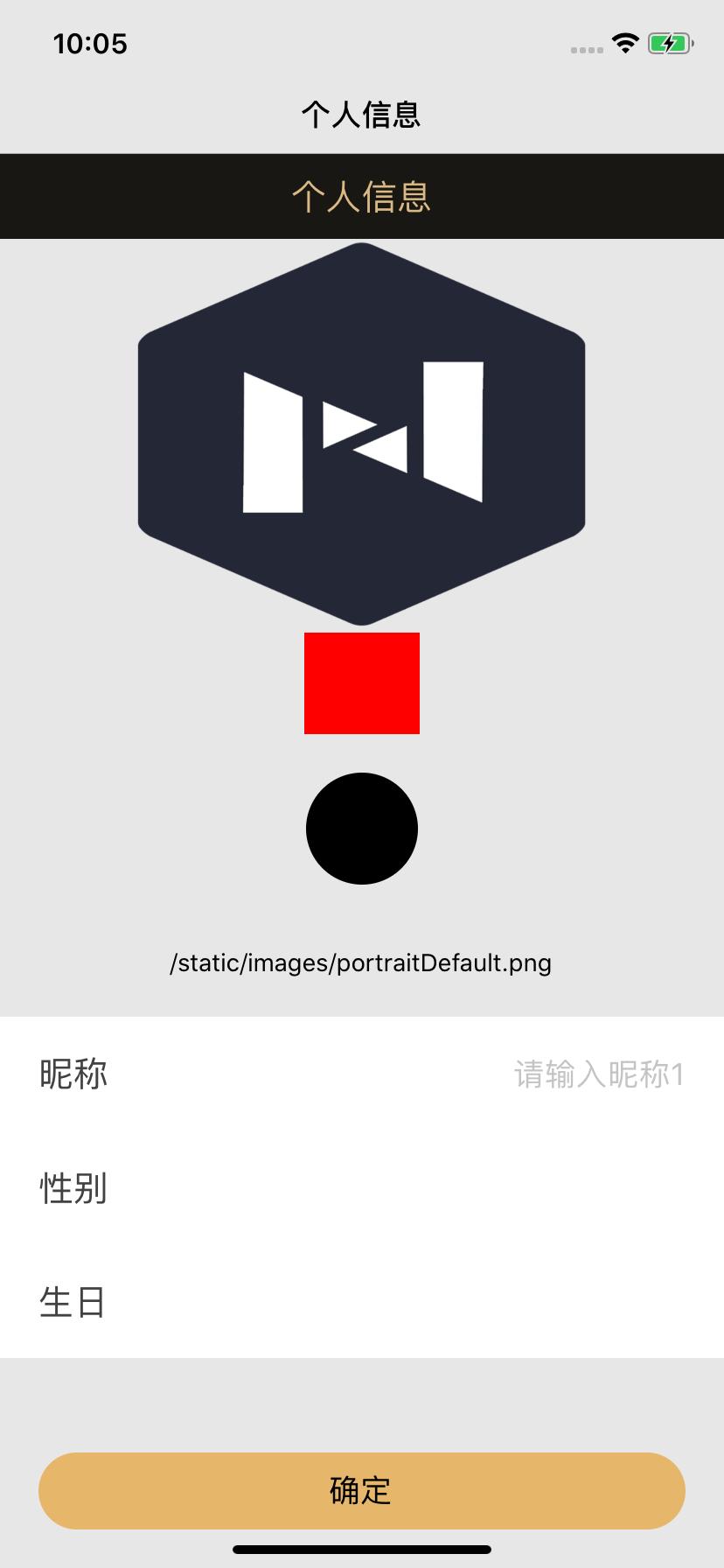 Simulator Screen Shot - iPhone 11 - 2020-05-26 at 10.05.24.png