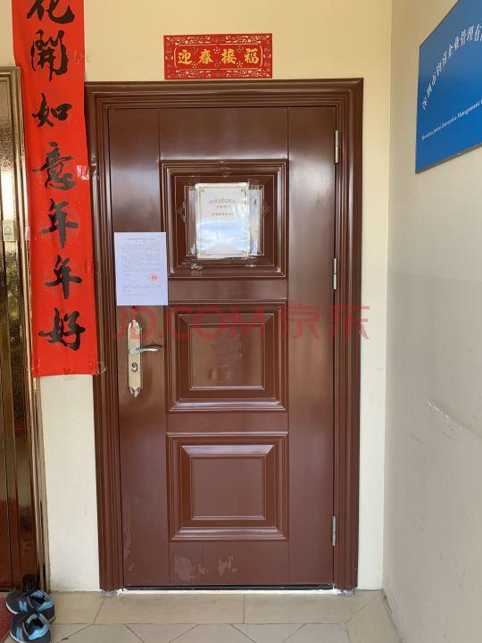 深圳市龙岗区司法拍卖房承翰陶源花园南北通品质居住(图1)