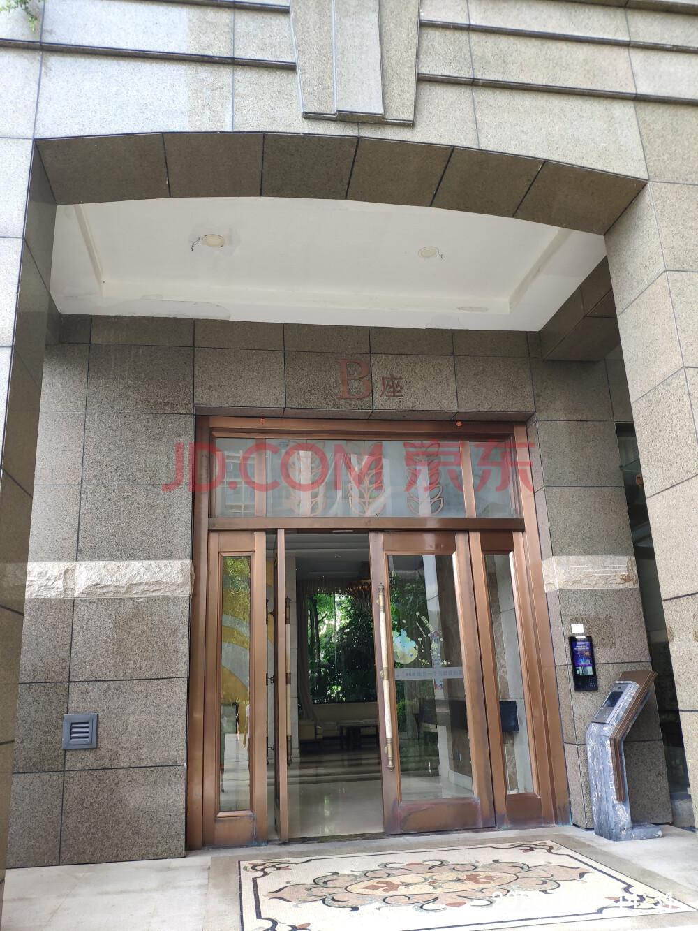 深圳市龙岗区司法拍卖房紫瑞花园半山豪宅天然氧气吧风景优美(图5)