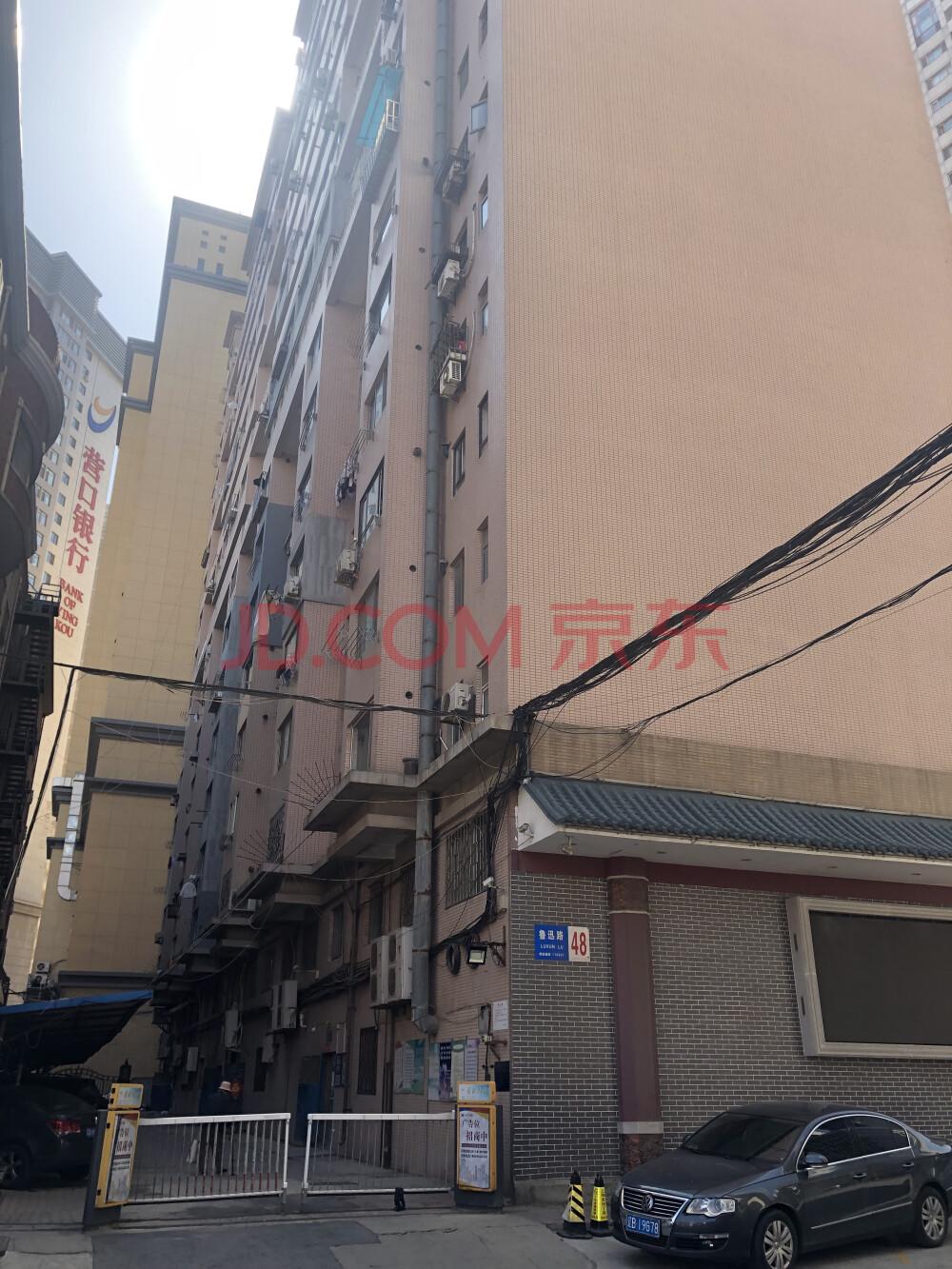 中山�^�迅路48�3�卧�14��1�房屋