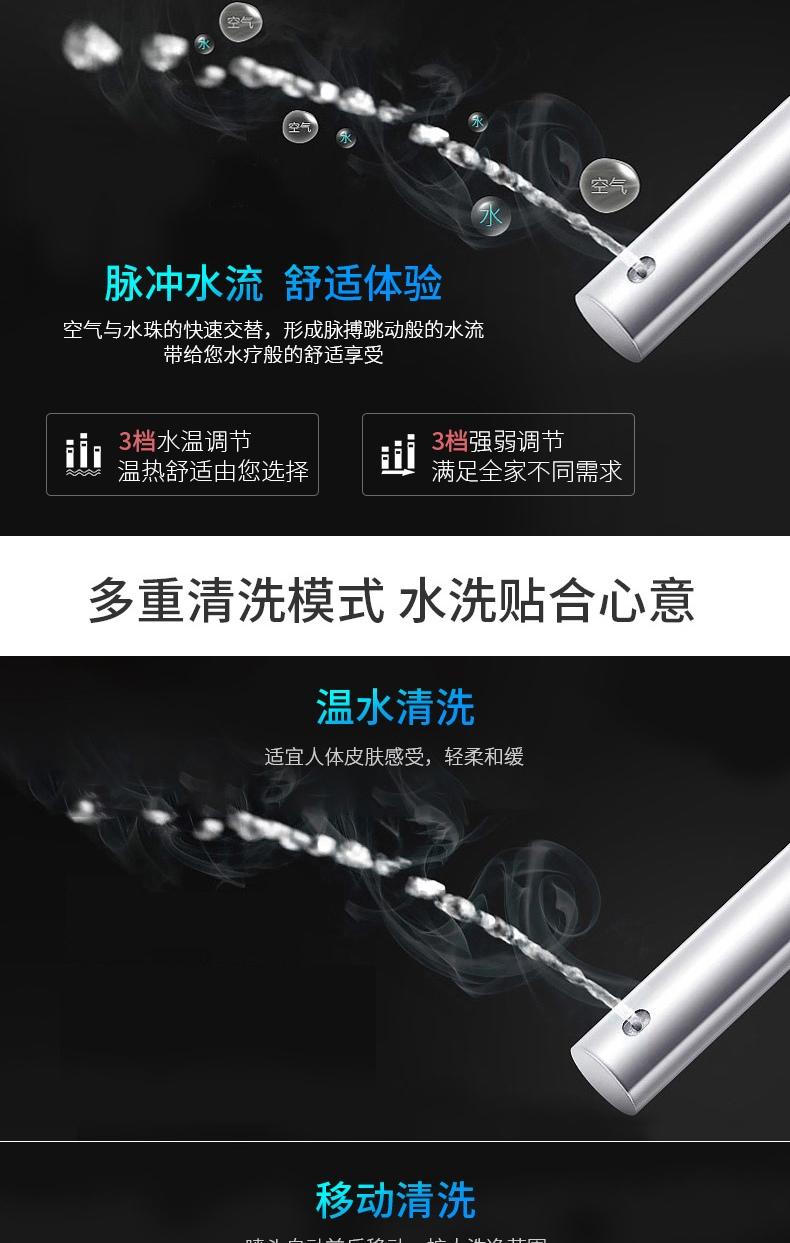 神价格 松下 DL-5209CWS 即热式洁身器 基础款 图4