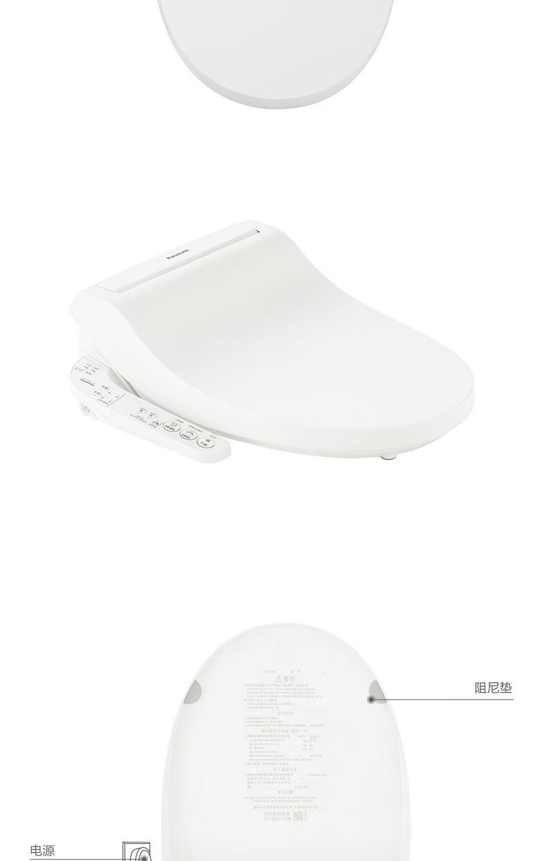 神价格 松下 DL-5209CWS 即热式洁身器 基础款 图11