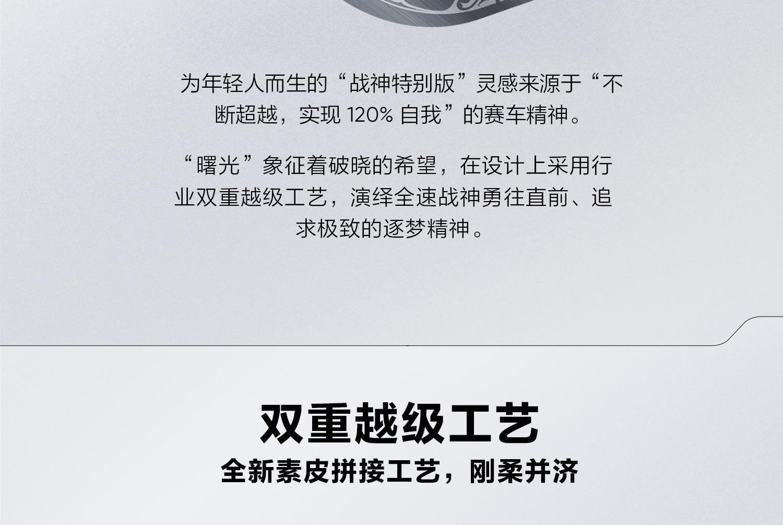 16点抢 realme GT 5G智能手机 骁龙888+120Hz高刷屏 8+128g 图9