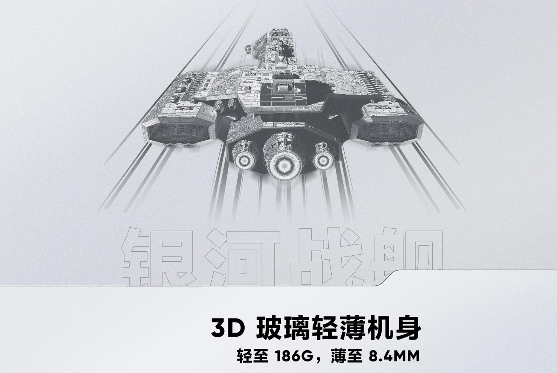 16点抢 realme GT 5G智能手机 骁龙888+120Hz高刷屏 8+128g 图15