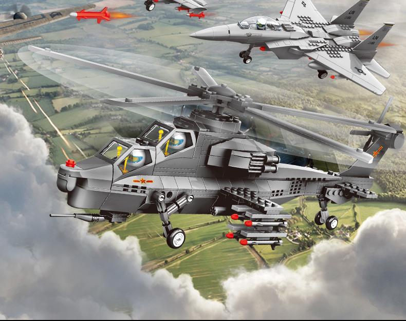 万格积木 军事飞机系列 战斗机直升机 舰载机(285PCS)4001