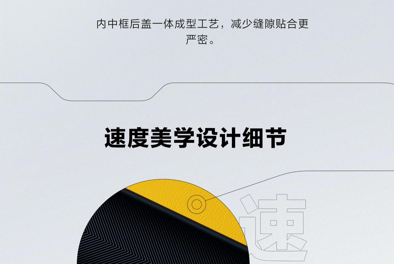 16点抢 realme GT 5G智能手机 骁龙888+120Hz高刷屏 8+128g 图11