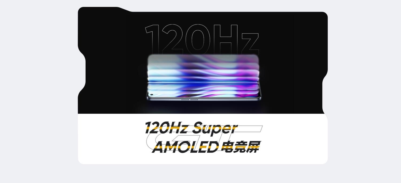 16点抢 realme GT 5G智能手机 骁龙888+120Hz高刷屏 8+128g 图5
