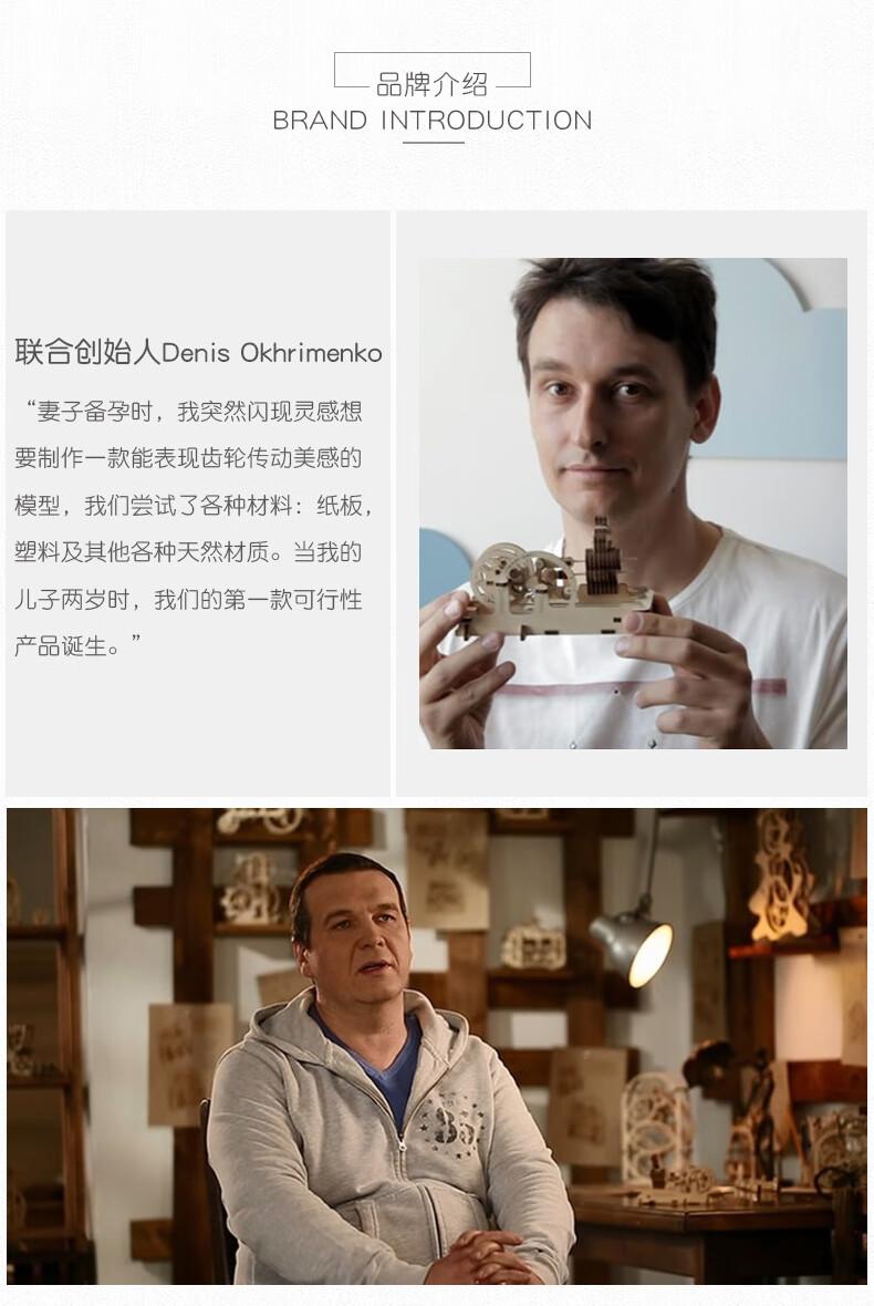 UGEARS品牌介绍