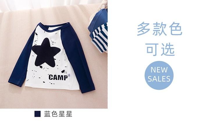 儿童纯棉T恤长袖打底衫男女童长袖上衣单件童装 灰袖字母 73cm