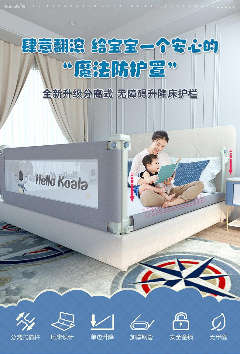 衍简Yanjian 婴儿床围栏防摔防护栏床边床上安全护栏防宝宝掉儿童床护栏通用 幸福猪-30档-单边升降分离式高1M 2米/单面装