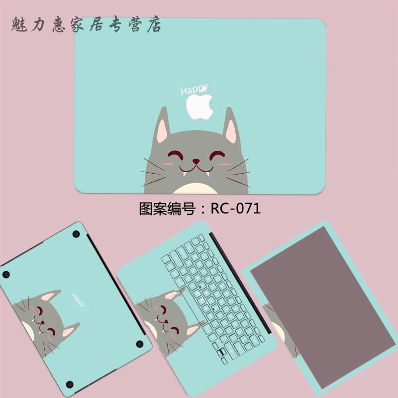 Dán Macbook  MacbookairPro 13 RC 066 - ảnh 19