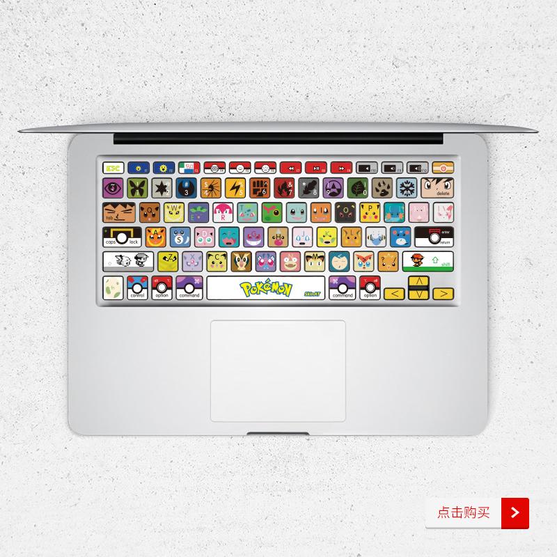 Dán Macbook  SkinAT macbook air 18Retina 13 15Air13 264839 - ảnh 6