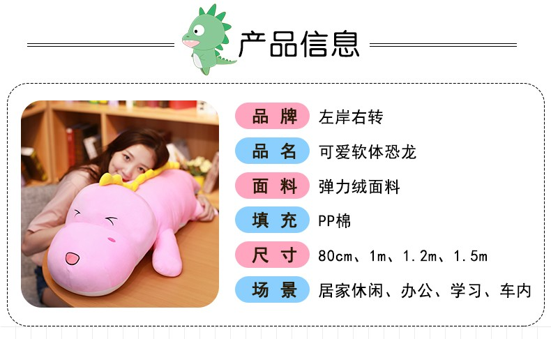 蓓斯曼恐龙毛绒玩具大号鳄鱼公仔男孩玩具女孩床上陪睡玩偶布娃娃送女生生日礼物520礼品绿色软体恐龙80厘米