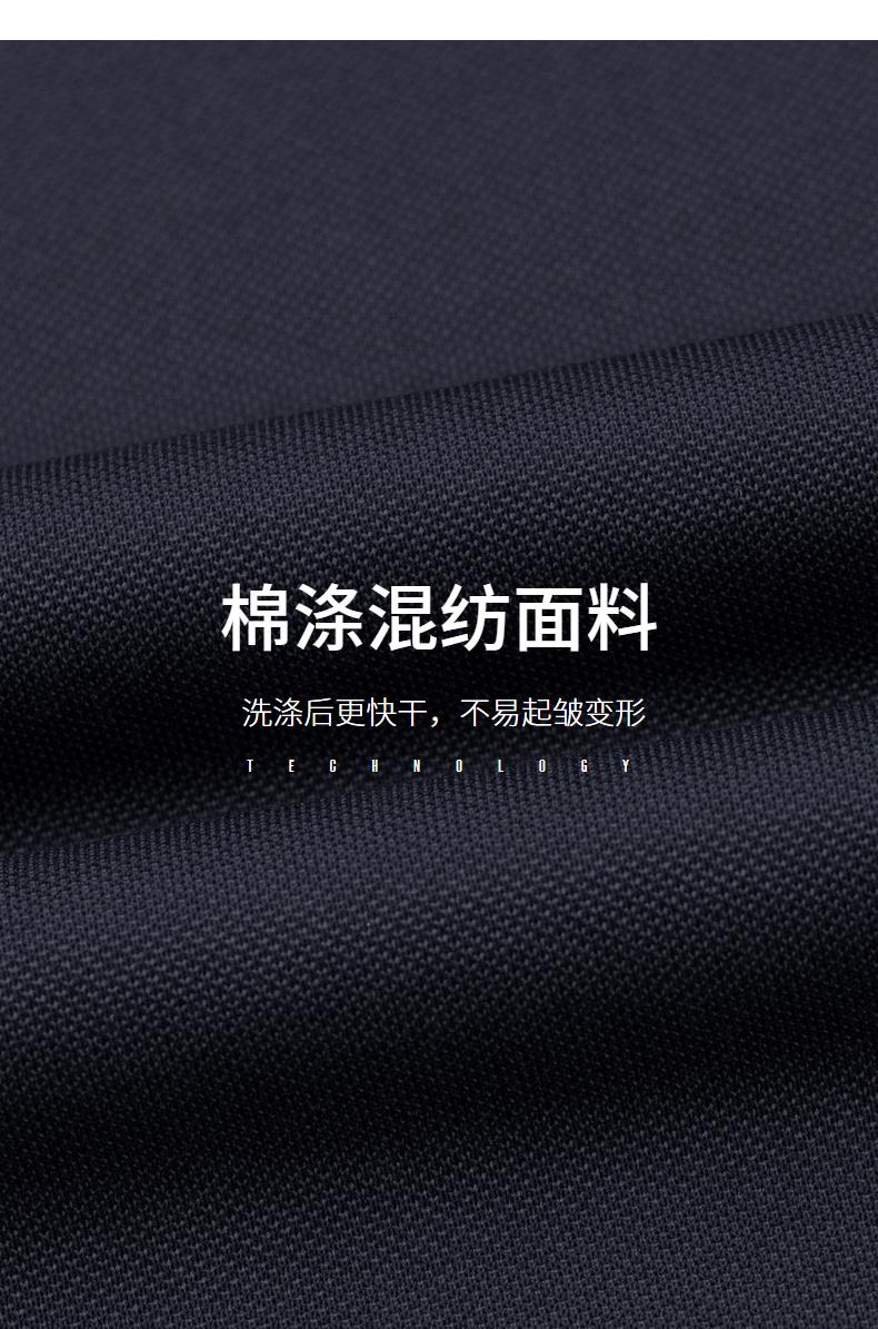 柒牌男装短袖2020夏季新品商务休闲男士纯色POLO衫时尚修身提花翻领半袖男118JT70610藏青175