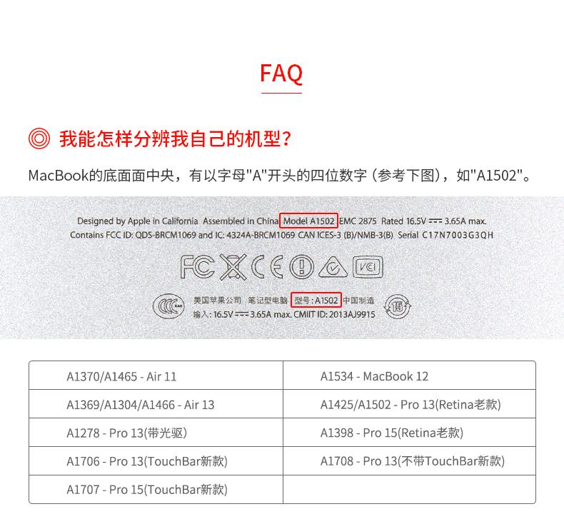 Dán Macbook  SkinAT 11 12 MacBook AirPro Q Retina13 15Air13 18 - ảnh 10