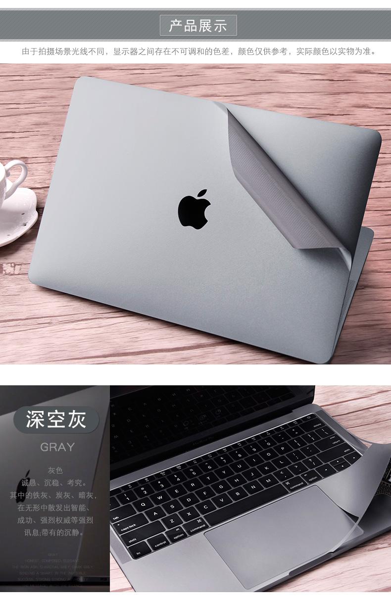 Dán Macbook  2018Air133macbook12pro15 bar154 A17071990 - ảnh 8
