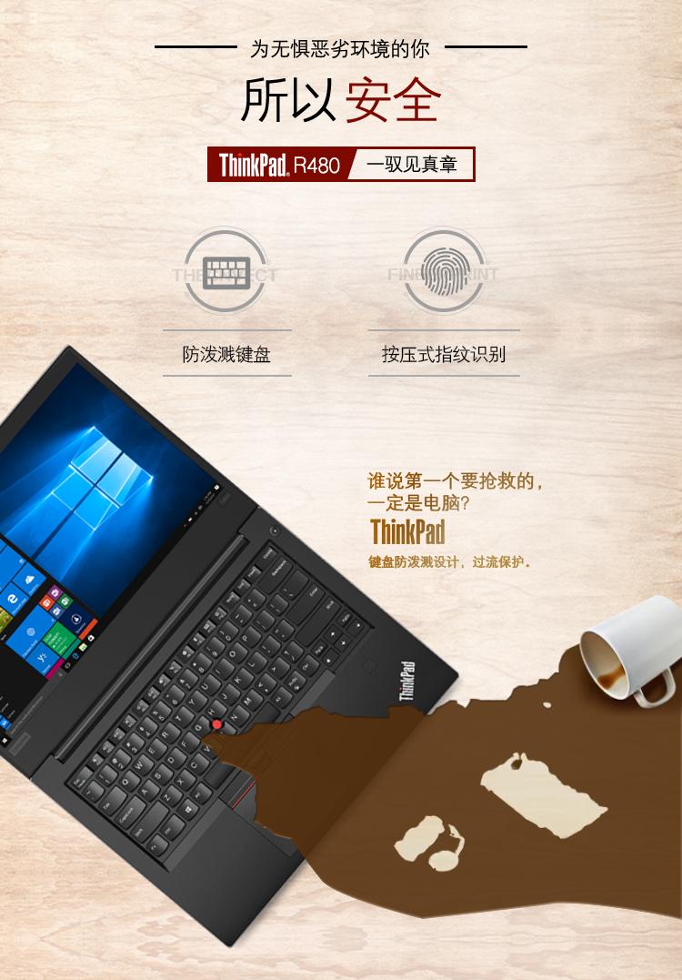 ThinkPad 联想R480 14英寸轻薄便携商务办公手提...-京东