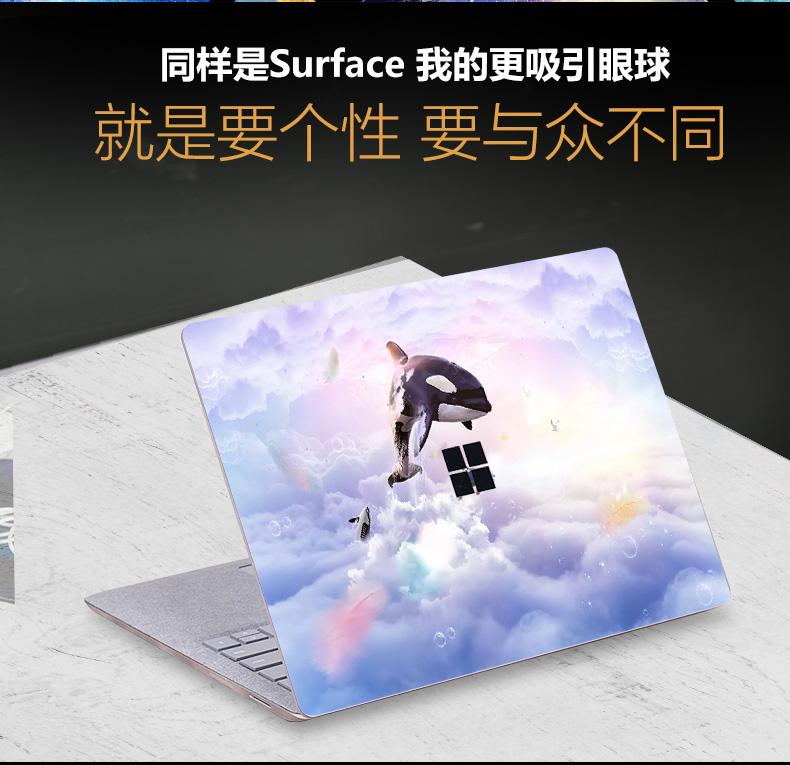 Dán surface  newsurface pro5pro4pro3laptopbook2 8222361530872959 - ảnh 4