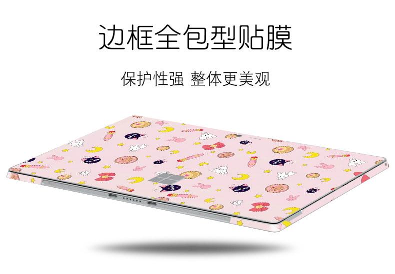 Dán surface  SurfacePro4pro5pro3 88888 - ảnh 2